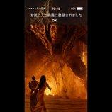 """『キング・オブ・エジプト』が映画業界初、スマホ対応の""""縦型""""予告編公開へ"""