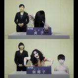 貞子と伽椰子が政見放送で対決!? 貞子「呪いで日本を元気にします!」