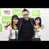 HKT48・宮脇咲良「リハの時からキスしてた」 渡辺麻友とW主演『CROW'S BLOOD』会見レポ