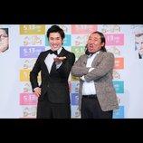 『ヘイル、シーザー!』、高畑裕太とロバート秋山によるアフレコ版日本語吹替予告公開
