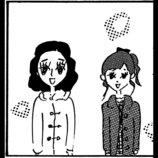 松岡茉優と伊藤沙莉、『おこだわり』出演体験コミックに登場 キスシーン裏話も