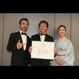 深田晃司監督最新作『淵に立つ』、カンヌ「ある視点」部門審査員賞に 浅野忠信「最高です!」
