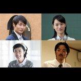 松田龍平主演『ぼくのおじさん』追加キャストのコメント&場面写真公開へ