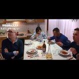 イタリアのランチタイム&有給事情を直撃! 『マイケル・ムーアの世界侵略のススメ』特別映像公開