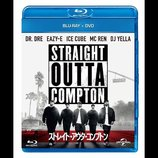 N.W.A.メンバーらが活動当時の裏話を語る 『ストレイト・アウタ〜』BD&DVDの特典映像公開