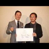 深田晃司監督、『淵に立つ』カンヌでの受賞を浅野忠信に報告 浅野「やはり監督の力が大きい」