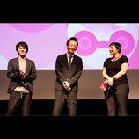 『火花』林遣都、波岡一喜らがドイツで舞台挨拶 林「作品を生み出してくれた又吉さんに感謝」