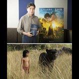 松本幸四郎、『ジャングル・ブック』で吹替え初挑戦 「心に残る素晴らしい仕事をさせてもらった」