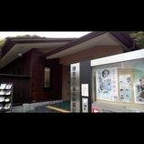 昭和を代表する大女優・原節子を訪ねてーー川喜多映画記念館が伝える、誇り高き女優像