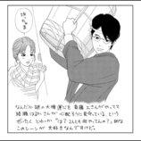 『高台家の人々』、原作者・森本梢子のイチオシ妄想シーン描き下ろしイラスト&コメント公開