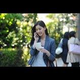 新木優子主演映画『インターン!』公開決定 「社会人としての一歩を踏み出せたかな」