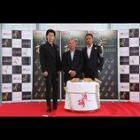 ジョン・ウー×福山雅治タッグ作、大阪でイベント開催 福山「ここまでのアクションは経験がない」