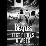 サエキけんぞうの『ザ・ビートルズ〜EIGHT DAYS A WEEKーThe Touring Years』評:映画の主役は4人ではなく、全世界のファン