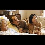 リリー・フランキー&西田尚美『二重生活』で夫婦役に 西田「不器用だけど真っ直ぐな人」