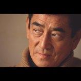 高倉健ドキュメンタリー『健さん』予告編公開 山田洋次、マイケル・ダグラスら登場