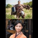 森川葵、野村萬斎主演『花戦さ』ヒロイン役に決定 「すごく集中して撮影に臨めたと思います」