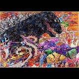 """""""ゴジラ対エヴァンゲリオン""""、日本絵画風デザインに 村上隆が描くコラボビジュアル第三弾公開"""