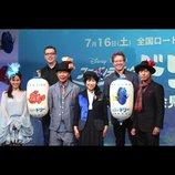 『ファインディング・ドリー』監督陣来日 「まるで日本語で作られているかのよう」と吹替版を絶賛