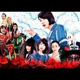 長瀬智也と神木隆之介ーー主演ふたりの15年史から紐解く『TOO YOUNG TO DIE!』の魅力