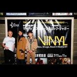 OKAMOTO'Sら、スコセッシ&ミック・ジャガー製作総指揮の米ドラマ『VINYL 』上映会に登壇