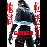 小野大輔、『GANTZ:O』加藤勝役に 「ファンの方には絶対見ていただきたい」