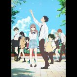 「ティーンアニメ映画の時代」到来!?   『聲の形』、少ないスクリーン数で異例の大ヒット!