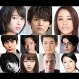 広瀬アリス主演『L-エル-』、古川雄輝、高橋メアリージュン、平岡祐太ら追加キャスト発表
