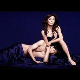 中山美穂主演『賢者の愛』、8月よりWOWOWプライムにて放送決定 高岡早紀、竜星涼ら出演者も