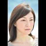 水野美樹、若村麻由美、椎名桔平、内山理名……湊かなえ原作ドラマ『望郷』出演者一挙発表