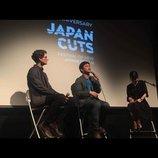 """『エミアビのはじまりとはじまり』ワールドプレミア、渡辺謙作監督が米NYで""""アイーン""""を披露"""