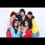 小西康陽、ドラマ『でぶせん』主題歌をプロデュース 歌は東京パフォーマンスドールメンバーに