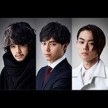 菅田将暉、池松壮亮、東出昌大、それぞれの物語を描く 『デスノート』最新作の前日譚がHuluドラマに