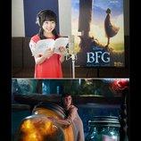 本田望結、スピルバーグ最新作『BFG』日本語版声優に 「ソフィーになれたことは一生の宝物」