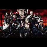 "『HiGH&LOW THE MOVIE』未公開シーン含む""Best Action Scenes Special Trailer""公開"