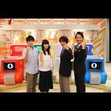 橋本愛主演映画『バースデーカード』が『アタック25』とコラボ! 谷原章介が本人役で出演へ
