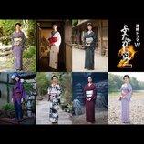 """菜々緒『ふたがしら2』で艶やかな""""七変化""""姿披露 「日本人として着物が似合う女性でありたい」"""