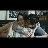 本木雅弘が甘えるように黒木華に抱きつく……『永い言い訳』新場面写真で濃厚ラブシーン
