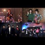 菅田将暉が情熱溢れる歌声を披露 『何者』迫力の劇中ライブシーン公開へ