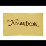 ディズニー映画『ジャングル・ブック』の特製ビーチタオルを2名様にプレゼント
