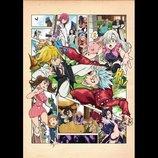 鈴木央によるオリジナルストーリー『七つの大罪 聖戦の予兆』 9月2日からNetflixで配信決定