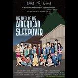 『イット・フォローズ』監督、幻の青春映画『アメリカン・スリープオーバー』の放つ無償の輝き