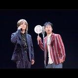 役者と芸人、共通するセンスとテクニックは? 女優・大塚シノブが漫才映画『エミアビ〜』を観る