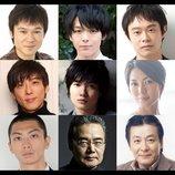 神木隆之介主演の実写版『3月のライオン』、第3弾キャストに高橋一生、中村倫也、板谷由夏ら決定