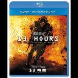 『パール・ハーバー』へのリベンジ?  マイケル・ベイ監督『13時間 ベンガジの秘密の兵士』は痛快!