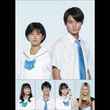 青春ミステリー『サクラダリセット』、野村周平&黒島結菜共演で映画化 特殊能力を持つ高校生役に