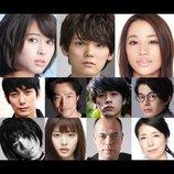 成田凌、広瀬アリス主演映画『L-エル-』に出演へ 公開日は11月25日に決定