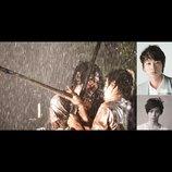 綾野剛&村上虹郎、熊切和嘉監督作『武曲 MUKOKU』で共演へ 綾野「全ての感情を注ぎ尽くします」