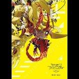 『ポケモン』『デジモン』『妖怪ウォッチ』……映画作品から読み解く、それぞれの戦略