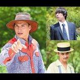 市原隼人、落合モトキ、永瀬匡が風変わりなキャラに? 『RANMARU 神の舌を持つ男』新場面写真
