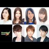 坂本真綾、『モンスターストライク THE MOVIE』主人公役の声優に キャスト陣のコメントも